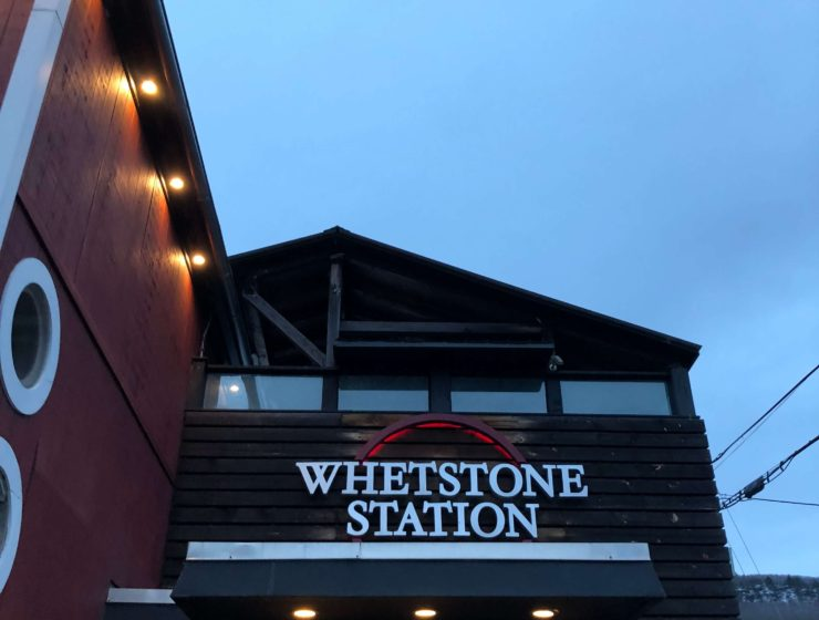 Whetstone Station food and drinks