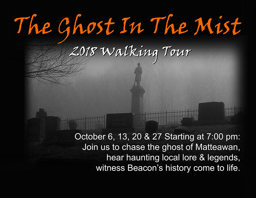 Upcoming Ghost Tours in the Hudson Valley