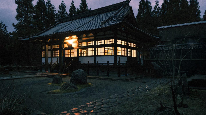 Zen for Nothing jacob burns film center
