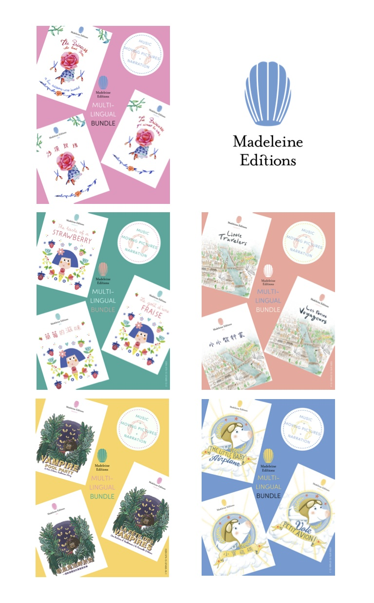 madeline editions interview